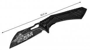 Складной нож «МВД - Наша служба и опасна и трудна»