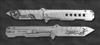 Складной нож охотника с гравировкой