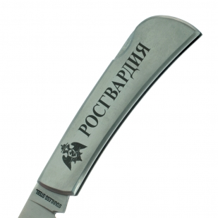 """Складной нож """"Росгвардия"""" с авторской гравировкой по выгодной цене"""