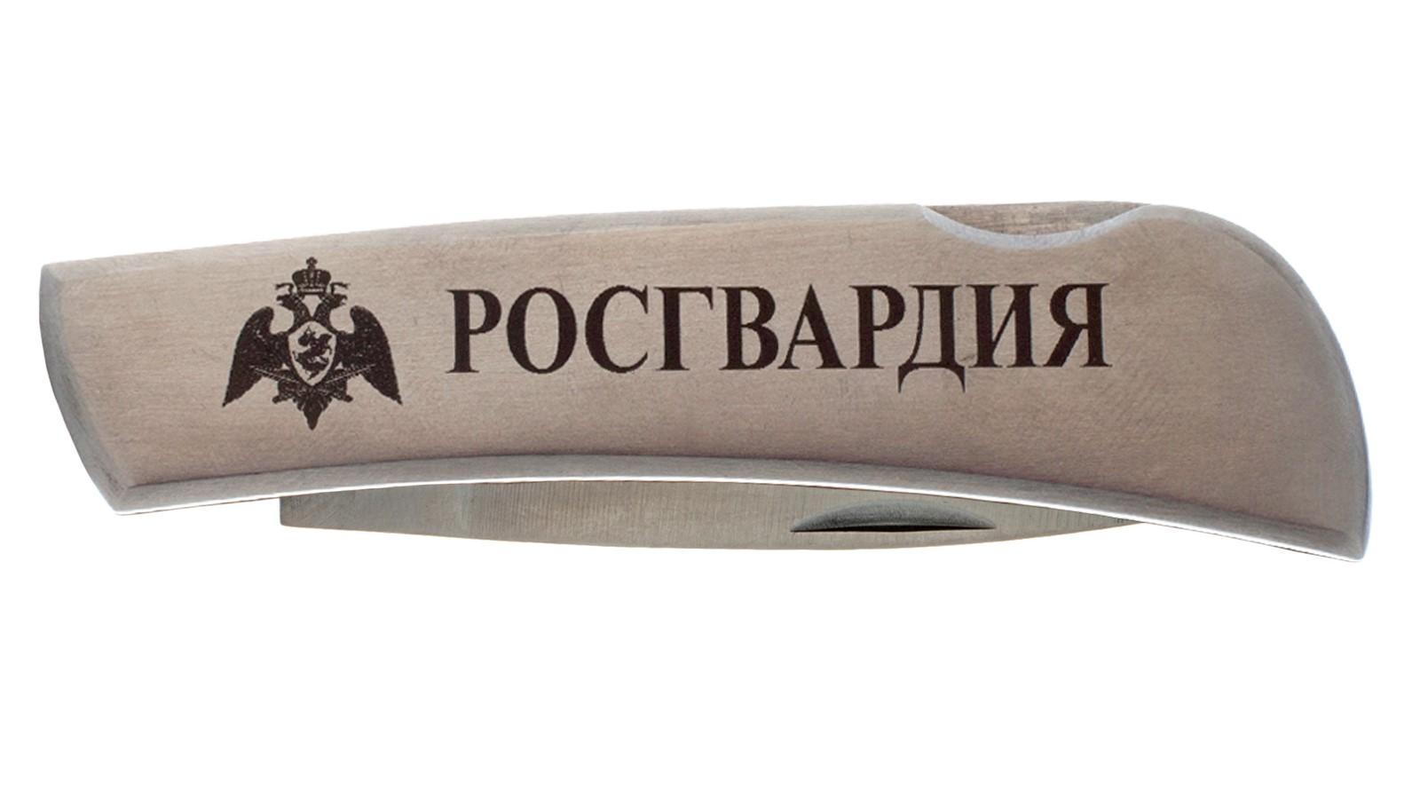 """Стальной складной нож """"Росгвардия"""" с авторской гравировкой"""