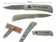 """Складной нож """"Росгвардия"""" с авторской гравировкой"""