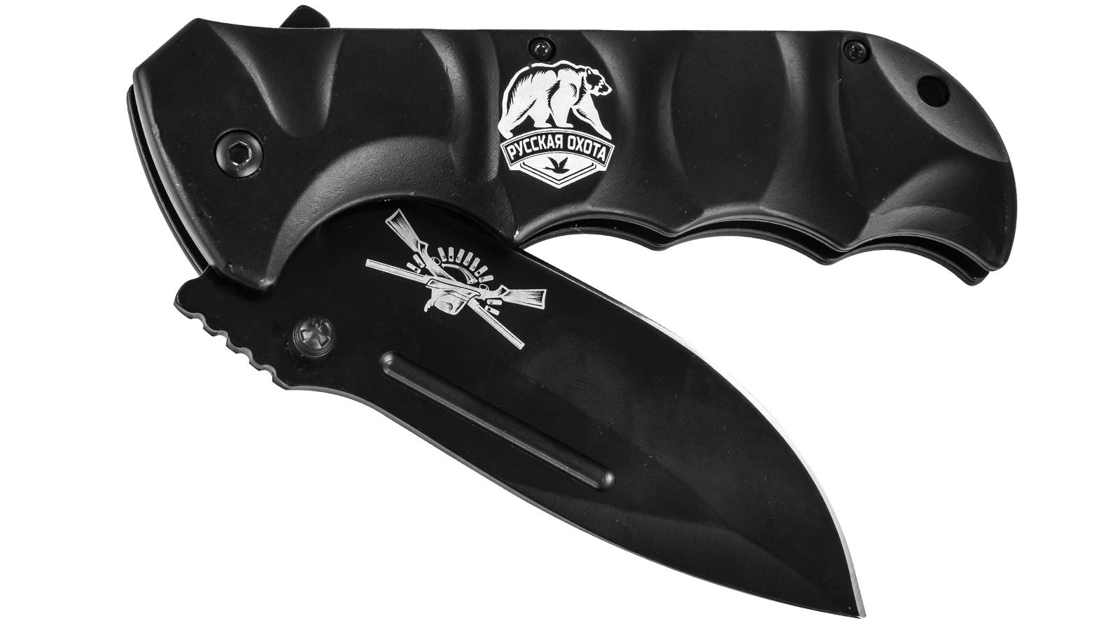 Складной нож Русская охота с гравировкой
