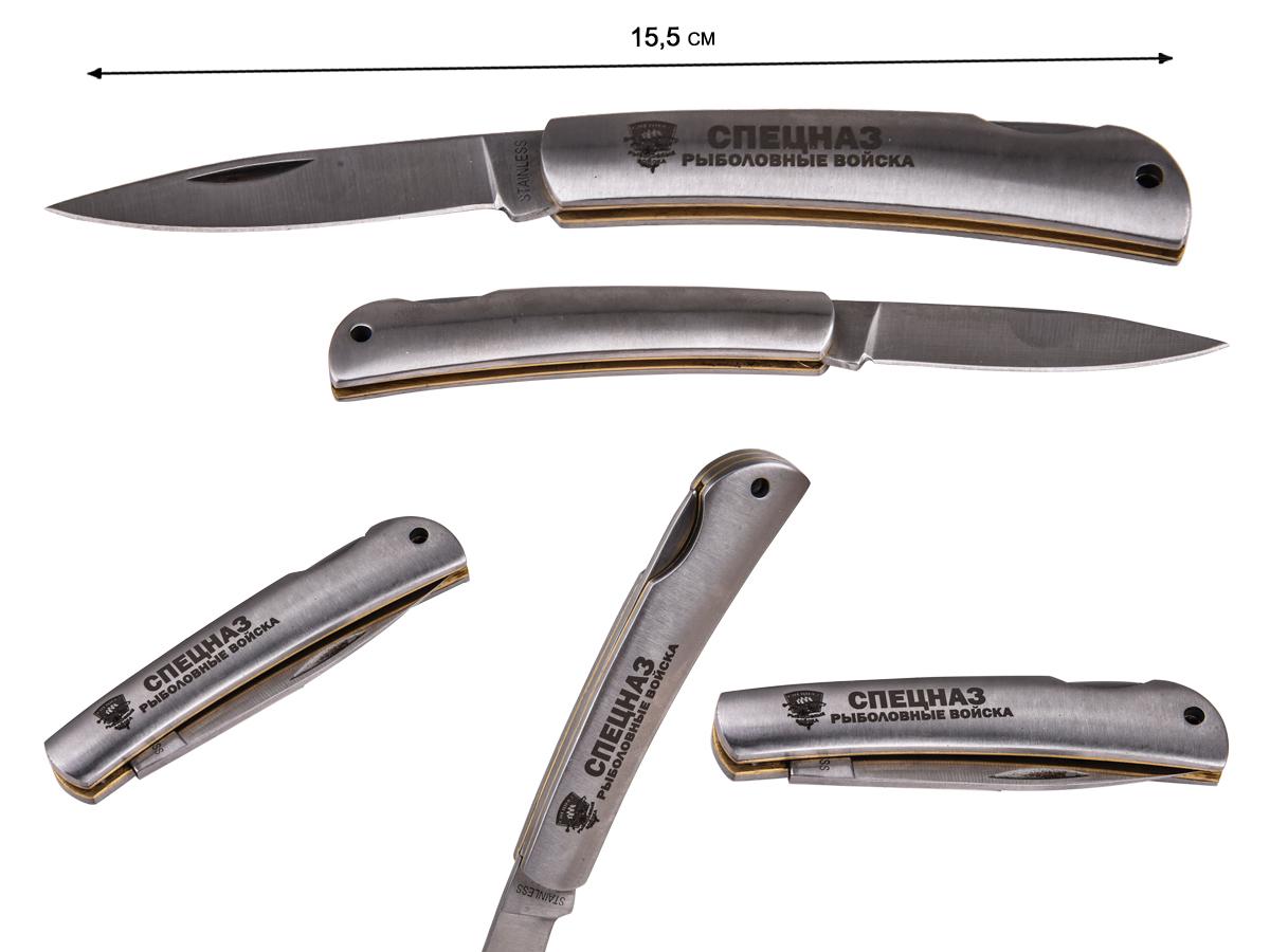 Складной нож рыбака с гравировкой