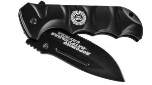 """Складной нож с гравировкой """"ДПС""""."""