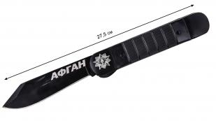 """Складной нож с пилой """"Афган"""""""