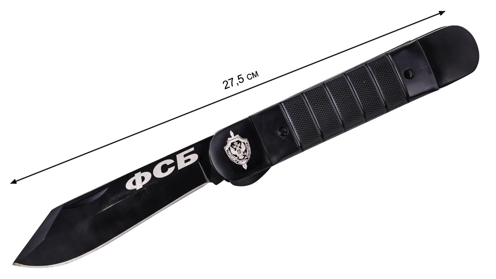 Складной нож с символикой ФСБ
