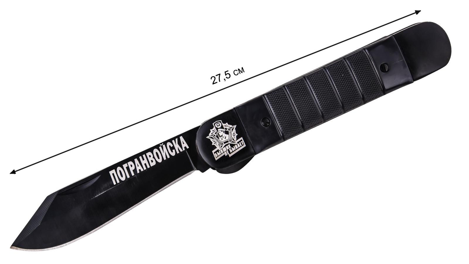 Складной нож с символикой Пограничных войск