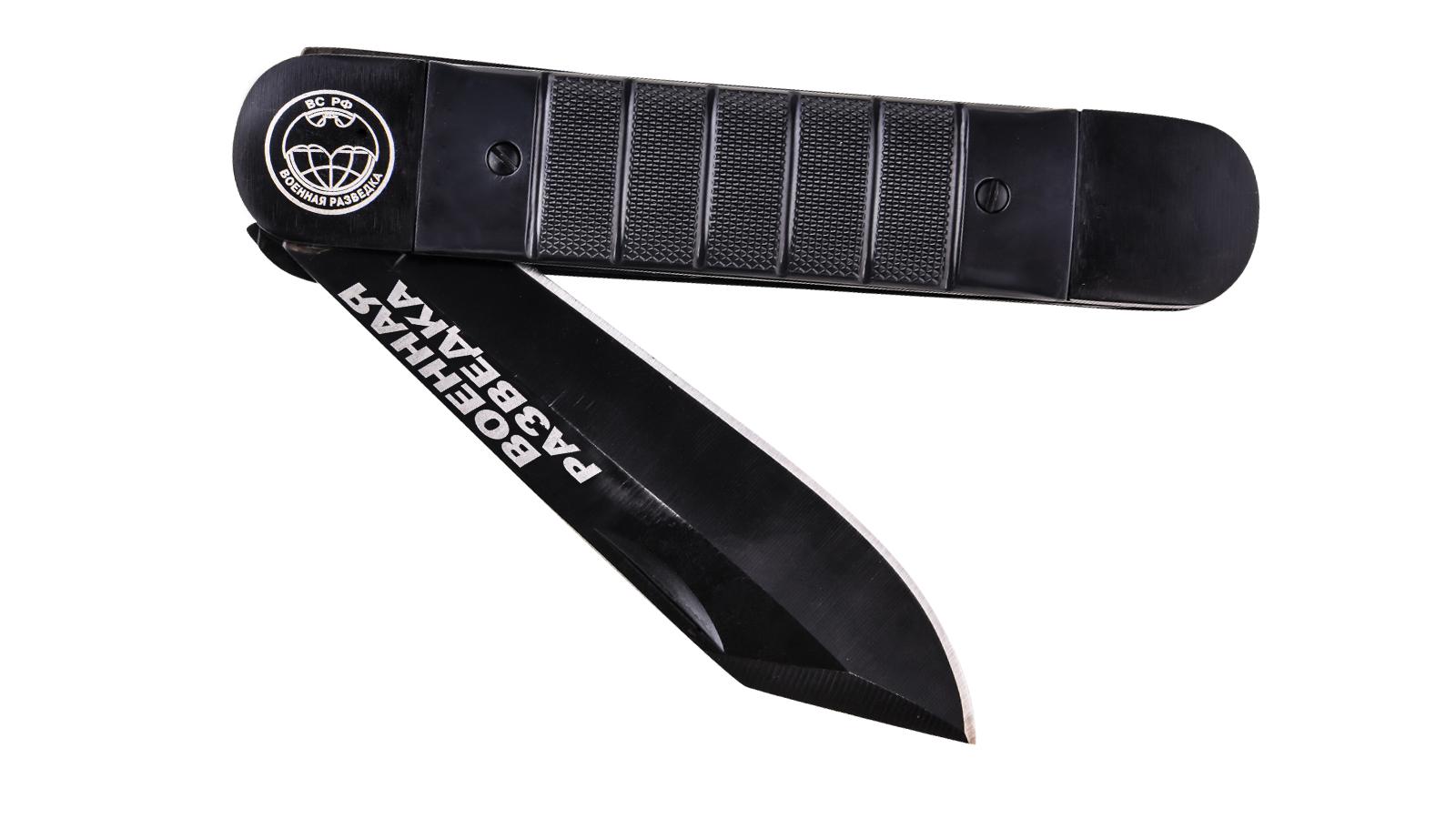 Складной нож с символикой Военной разведки