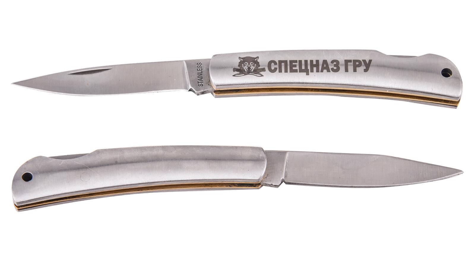 Заказать складной нож Спецназа ГРУ