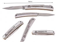 Складной нож Спецназа ГРУ