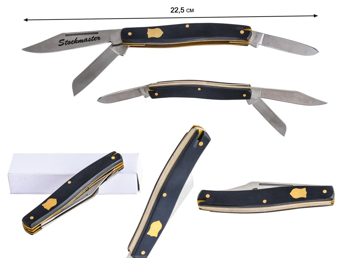Купить в Санкт-Петербурге складной нож