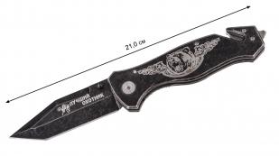 """Складной нож-стропорез с гравировкой """"Лучший охотник"""" - длина"""