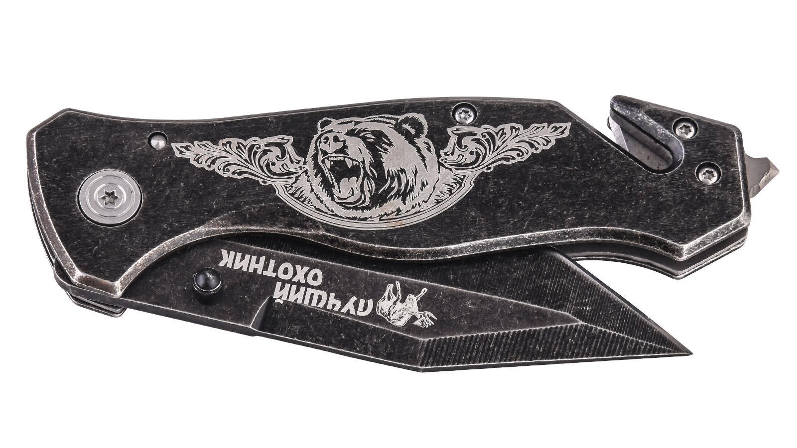 Складной нож-стропорез с гравировкой Лучший охотник