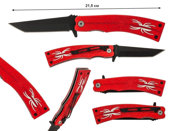 "Складной нож Tanto Spider Spring Assisted 8"" RD - купить онлайн"