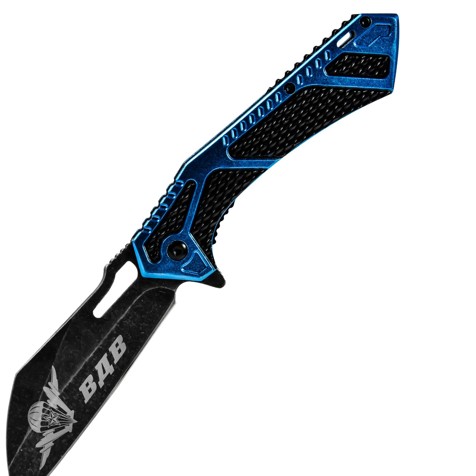 Складной нож «ВДВ - Никто кроме нас» модель 2020