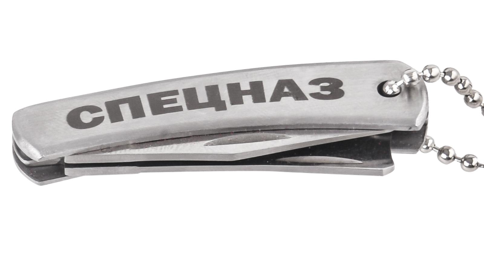 """Складной ножик """"Спецназ"""" с бритвой по лучшей цене"""