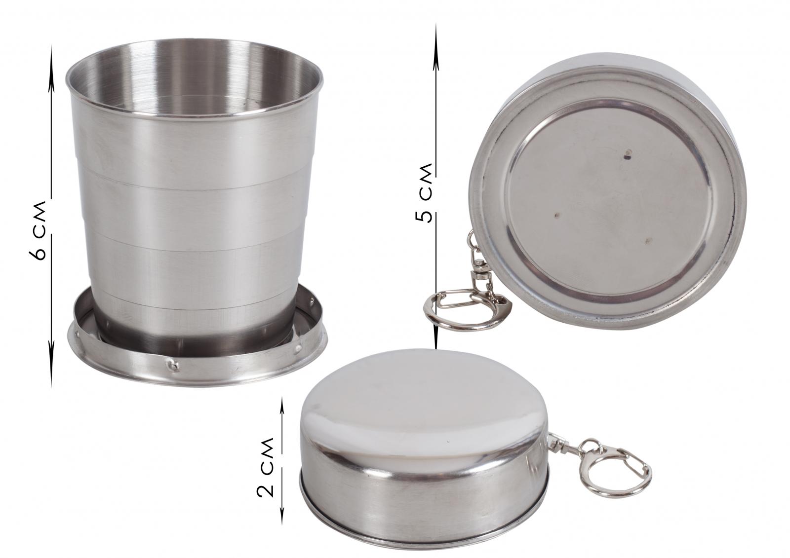 Складной стаканчик с карабином (4 кольца)