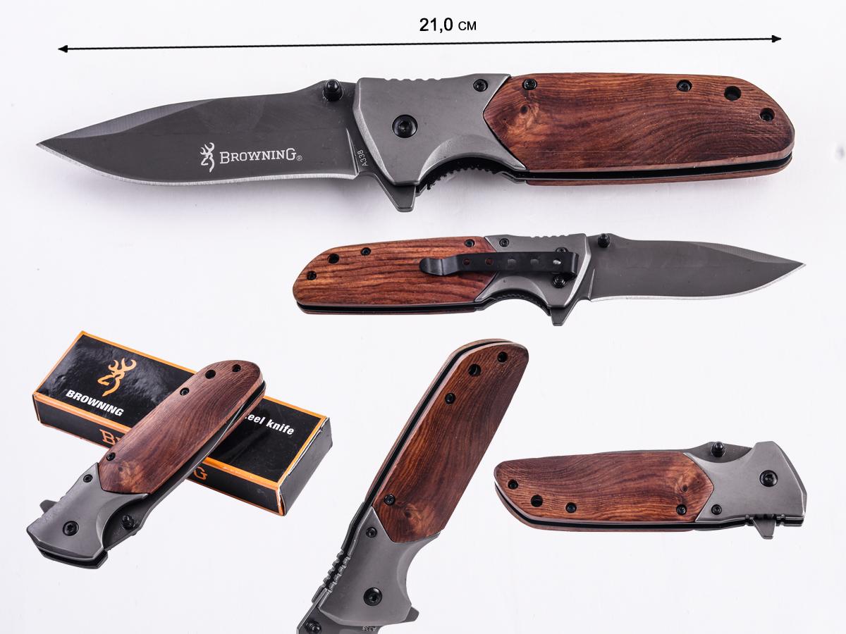 Складной туристический нож Browning A338