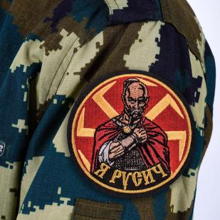 "Славянская нашивка ""Князь Святослав"""