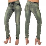 Женские слим джинсы от Vero Moda.