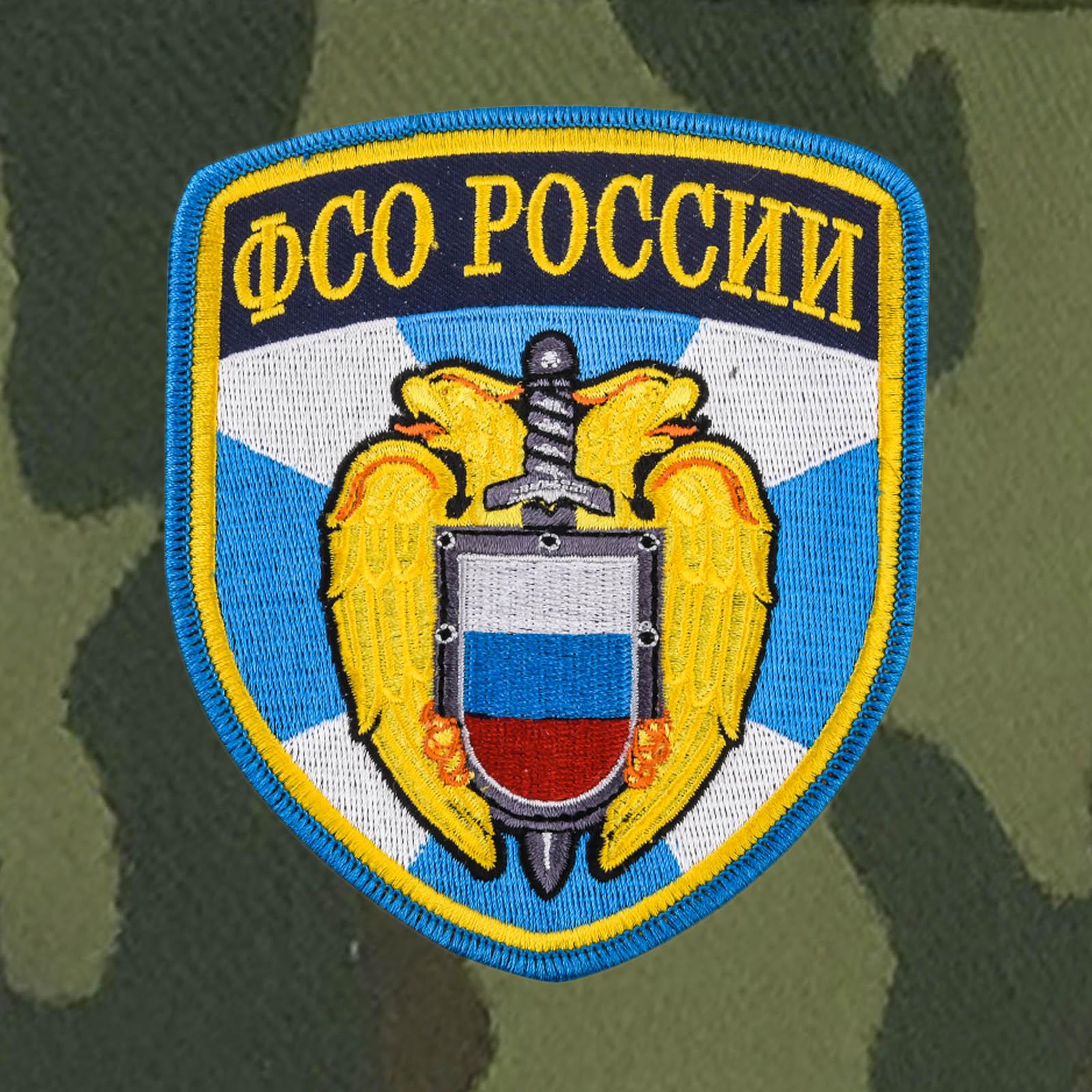 Служебная кепка с цветным шевроном ФСО России