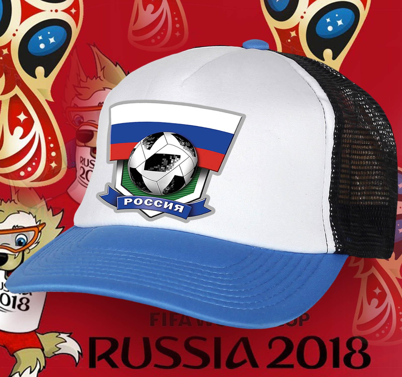 Сочная бейсболка болельщику Россия