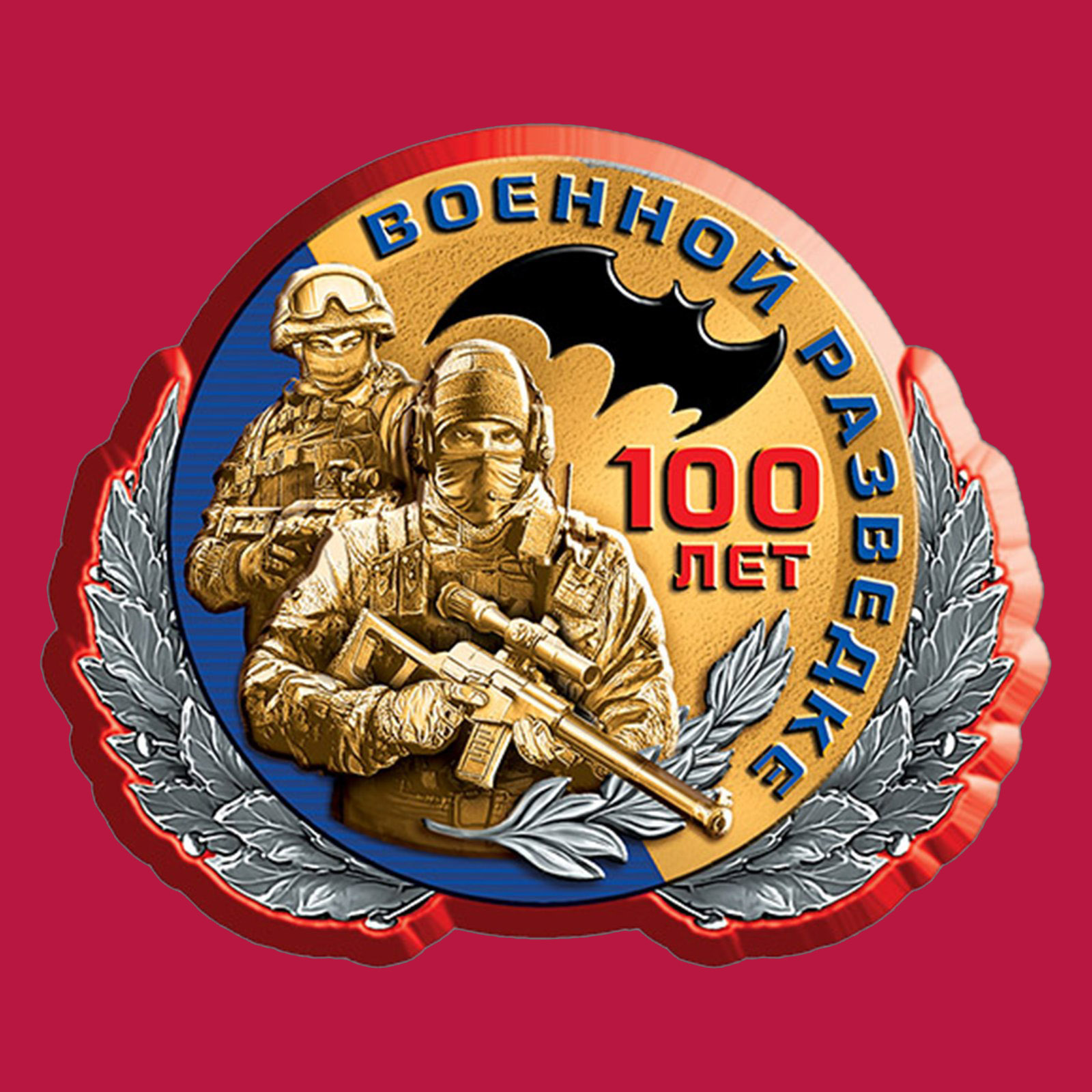 Купить сочную красную бейсболку с термотрансфером 100 лет Военной Разведке оптом выгодно