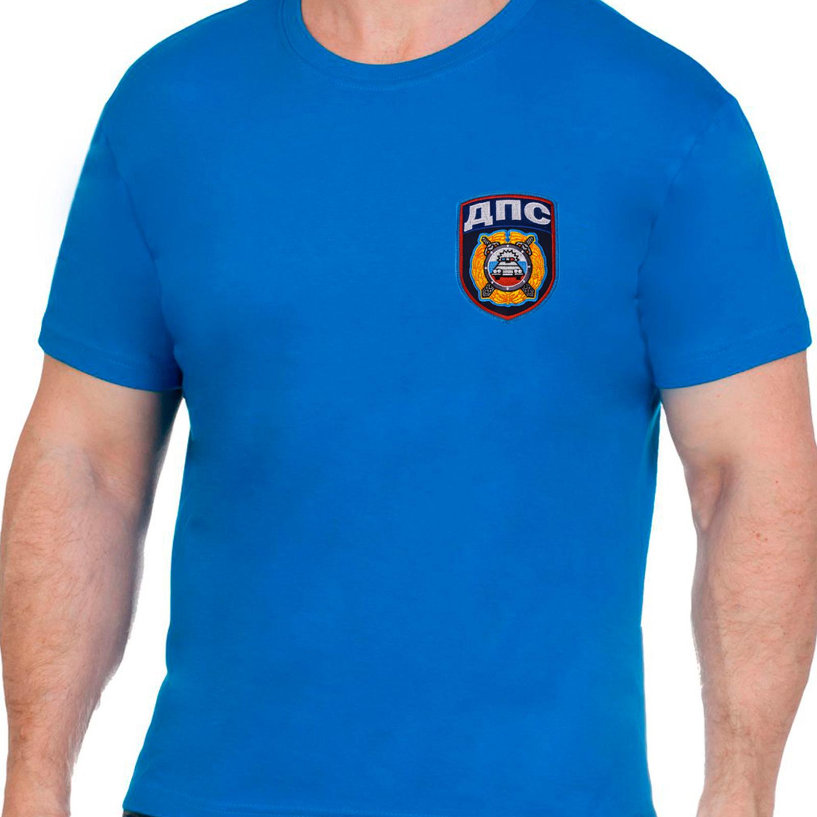 Сочно-синяя мужская футболка ДПС
