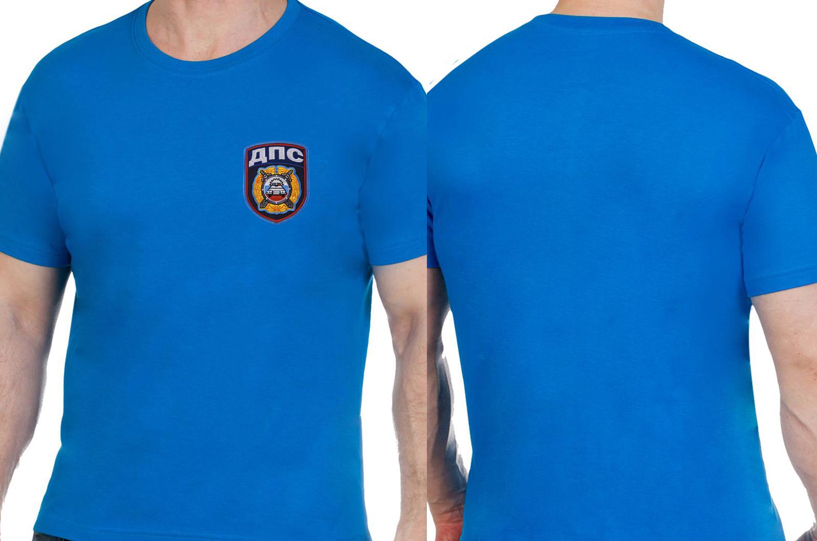 Сочно-синяя мужская футболка ДПС - заказать оптом