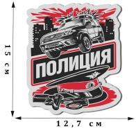 """Солидная автомобильная наклейка """"Полиция"""""""