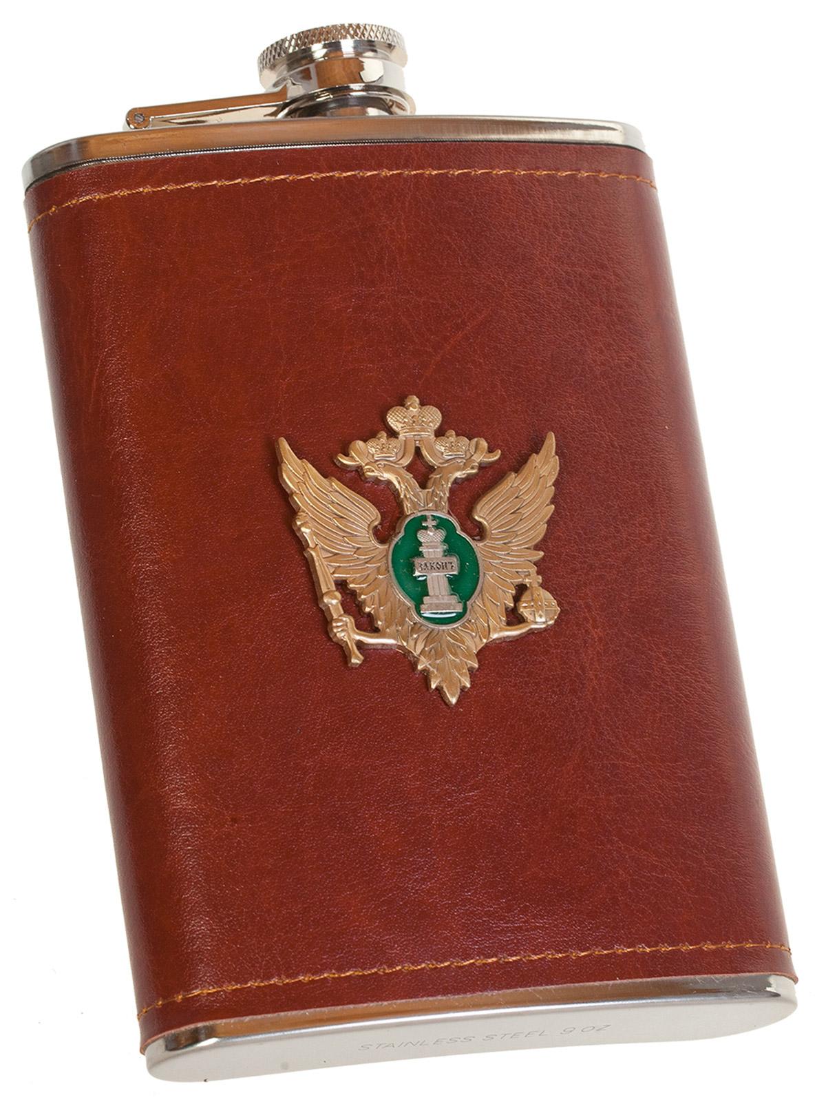 Солидная подарочная фляжка с эмблемой Прокуратуры - заказать в Военпро