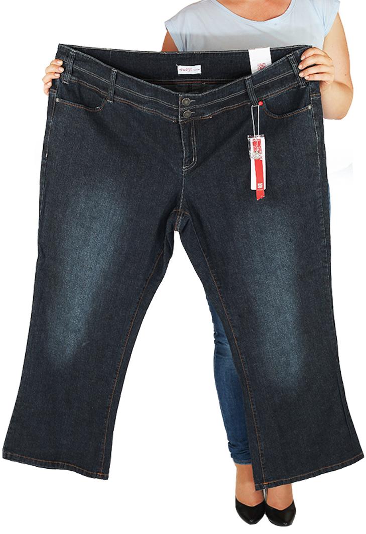 Солидные расклешенные женские джинсы от Sheego®. Тренд берлинских улиц этого сезона!