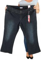 Солидные расклешенные женские джинсы от Sheego®
