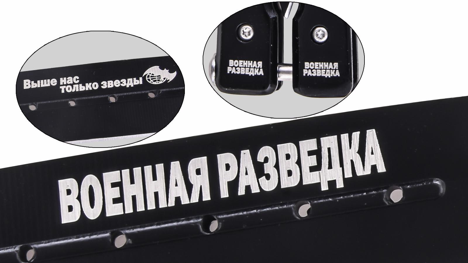 Солидный балисонг Военного разведчика от Военпро