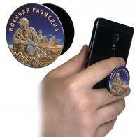 """Солидный держатель для телефона """"Военная разведка"""""""