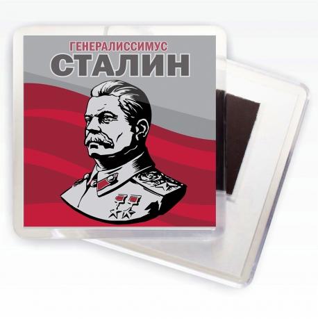 Солидный магнит Генералиссимус Сталин