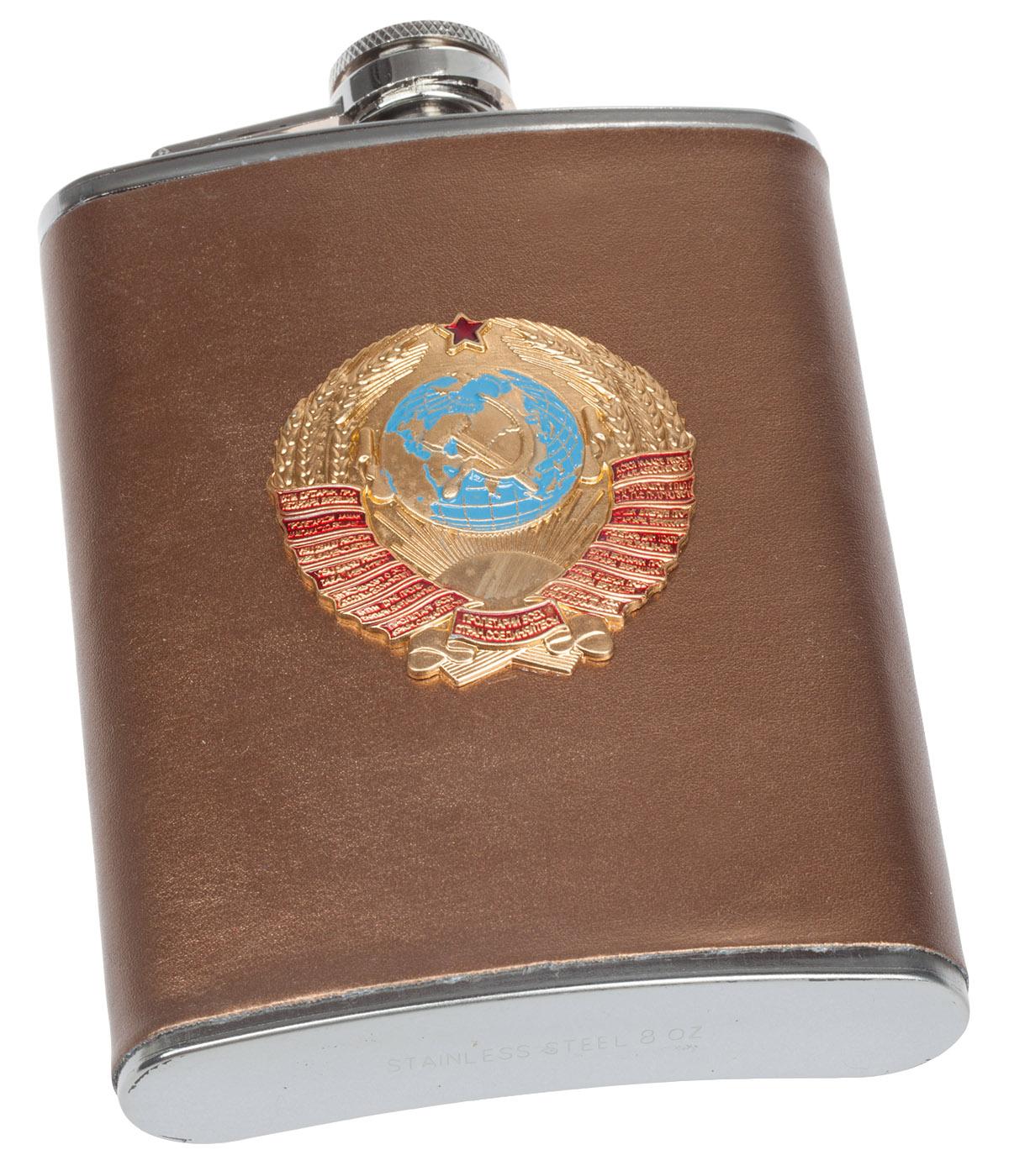 Купить фляжку в подарок рожденному в СССР недорого