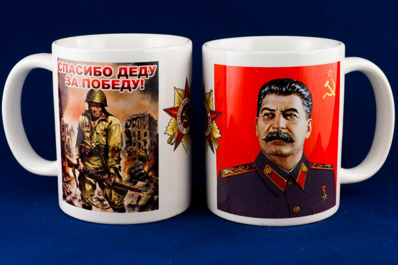 Чашки со Сталиным – керамика, удобная ручка
