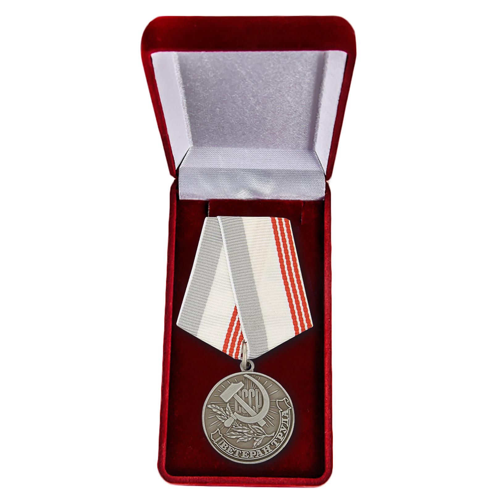 "Советская медаль ""Ветеран труда"" фалеристам"