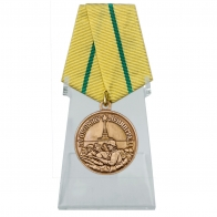 Советская медаль За оборону Ленинграда