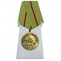 Советская медаль За оборону Сталинграда - на подставке