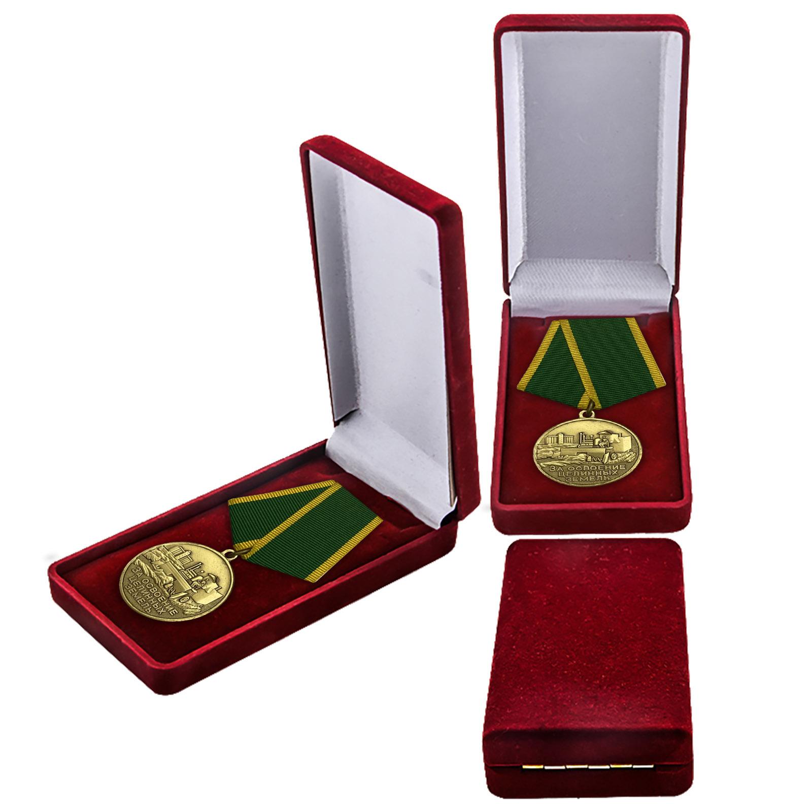 """Советская медаль """"За освоение целинных земель"""" для коллекций"""