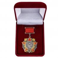 Советский орден Александра Невского в футляре