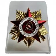 Советский орден Отечественной войны I степени на подставке