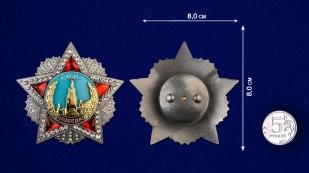 "Советский орден ""Победа""  (муляж)"