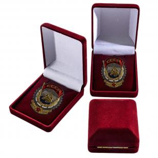 Советский орден Трудового Красного Знамени с доставкой