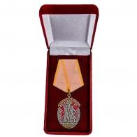 Советский орден Знак Почета - муляж в отличном качестве