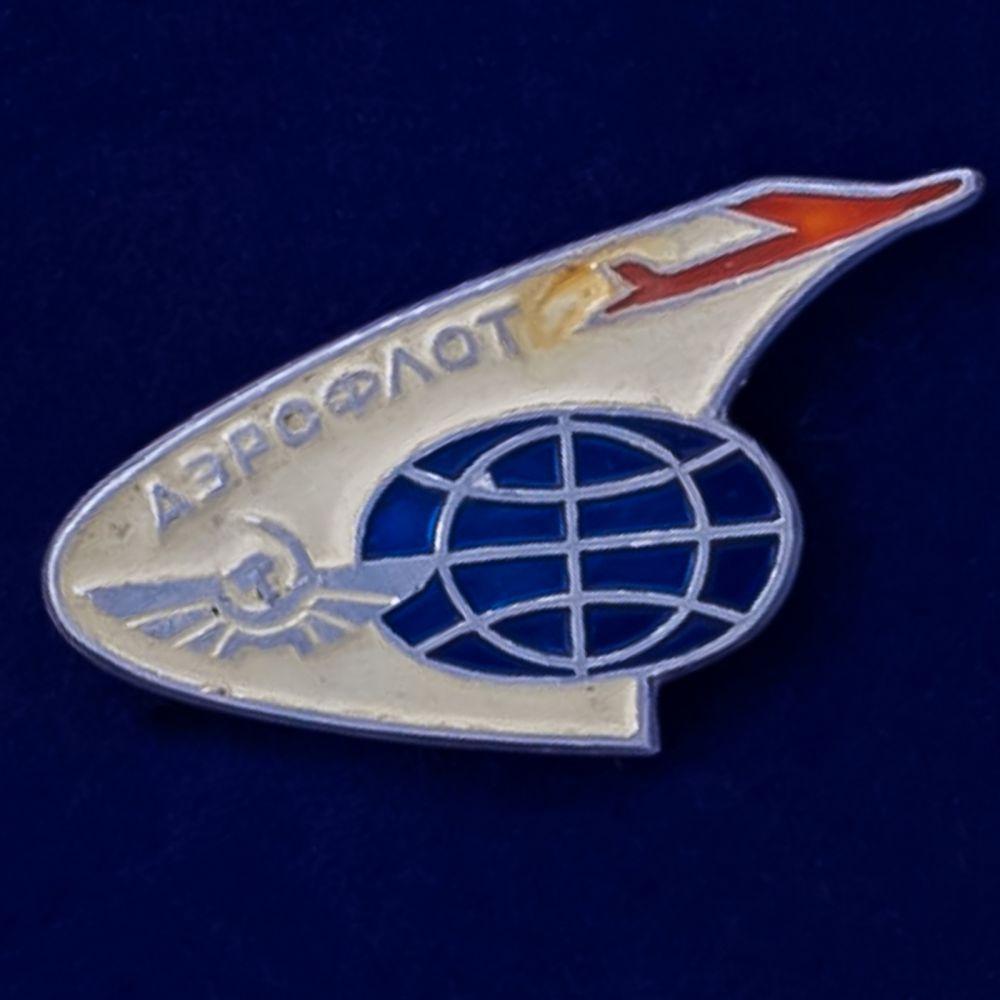 Советский значок Аэрофлот