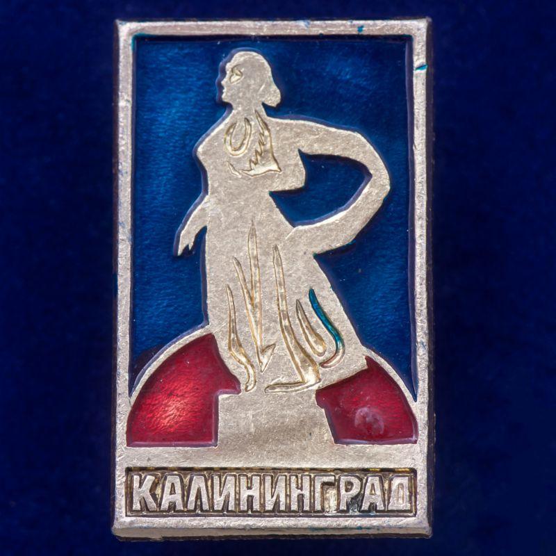 "Советский значок ""Калининград"""