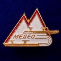 """Советский значок """"Медео"""""""